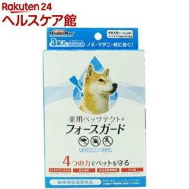 ドギーマン 薬用ペッツテクト+フォースガード 中型犬用(3本入)【ドギーマン(Doggy Man)】