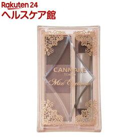 キャンメイク(CANMAKE) ミックスアイブロウ 07 ミスティモーヴブラウン(1個)【キャンメイク(CANMAKE)】