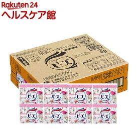 フレグランスニュービーズ 粉末 洗濯洗剤 大 梱販売用(800g*8個入)【ニュービーズ】
