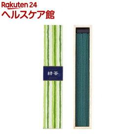 かゆらぎ 緑茶 スティック 香立付(40本入)【かゆらぎ】