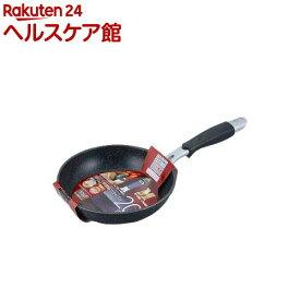 マーブル・プレミアム IH対応フライパン 20cm MR-7043(1コ入)【マーブル・プレミアム】