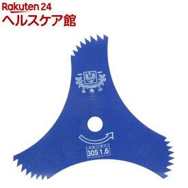 ツムラ 山林用3枚刃 305mm(1個)