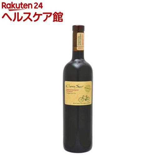 コノスル オーガニック カベルネ・ソーヴィニヨン/カルメネール 赤(750mL)