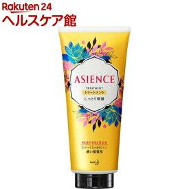 アジエンス しっとり保湿タイプ トリートメント(180g)【アジエンス(ASIENCE)】