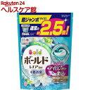 ボールド 洗濯洗剤 ジェルボール3D 爽やかプレミアムクリーンの香り 詰替超ジャンボ(44コ入)【ボールド】[ボールド 詰…