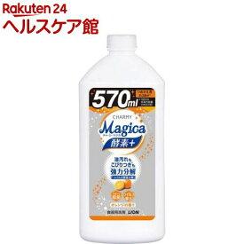 チャーミーマジカ 酵素プラス フルーティオレンジの香り 詰替(570ml)【more30】【チャーミー】