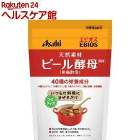 エビオス ビール酵母粉末(200g)【more20】【エビオス錠】