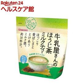 和光堂 牛乳屋さんのほうじ茶ミルクティー 袋(200g)【more30】【牛乳屋さんシリーズ】