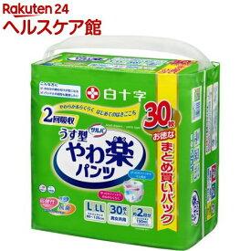 サルバ やわ楽パンツ うす型 男女共用 L-LLサイズ 2回吸収(30枚入)【サルバ】