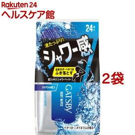 ギャツビー シャワーペーパー クリアシャボン(24枚入*2袋セット)【GATSBY(ギャツビー)】
