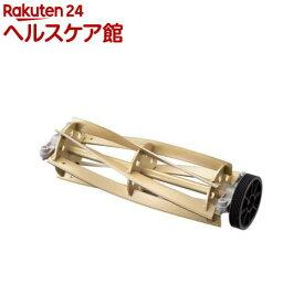 リョービ 芝刈機用リール刃 6枚刃 6077077 280mm(1個)【リョービ(RYOBI)】