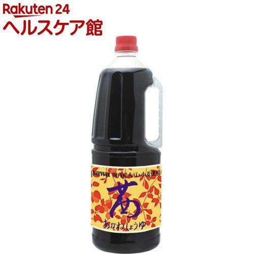 オーサワ 茜醤油 ペットボトル(1800mL)【オーサワ】