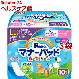 P・ワン マナーパッドActive LL(10枚入*3袋セット)【P・ワン(P・one)】