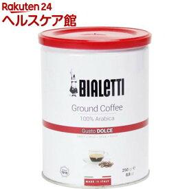 コーヒー粉 細挽き 98500100(250g)【BIALETTI(ビアレッティ)】