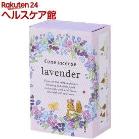 サンハーブ Ver.3 お香 コーンタイプ ラベンダー(16粒)【sunherb(サンハーブ)】