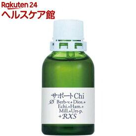 サポートチンクチャーChi(20mL)【HJオリジナルサポートチンクチャー】