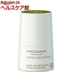 マダラ ロールオンハーブ(50ml)【spts12】【MADARA(マダラ)】