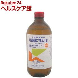 精製ヒマシ油(500ml)【小堺製薬】