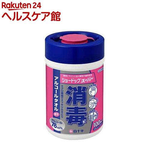 ショードック スーパー ボトル(100枚入)