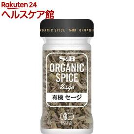 ORGANIC SPICE 有機 セージ(4g)【more20】