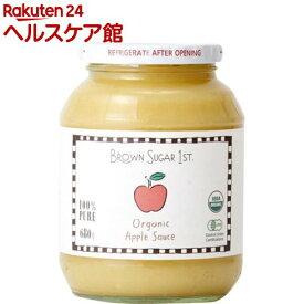 ブラウンシュガーファースト 有機アップルソース(瓶タイプ)(680g)【ブラウンシュガーファースト】