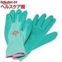 セフティー3 園芸用手袋 ハード用 S(1組)【セフティー3】
