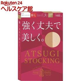 アツギ ストッキング 強く丈夫で美しく。スキニーベージュ M-L(3足組)【アツギ(ATSUGI)】