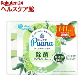 エリエール Puana(ピュアナ) ウエットティシュー 除菌 ノンアルコール つめかえ用(47枚*3個入)【エリエール】