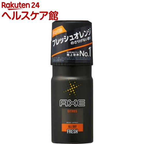 AXE(アックス) フレグランスボディスプレー シトラス(60g)【アックス(AXE)】