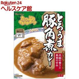 とろうま豚角煮カレー(200g)