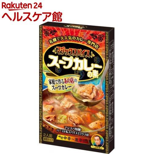 マジックスパイス スープカレーの素(84g)