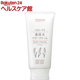 ミルふわ 高保水ベビークリーム(70g)【ミルふわ】