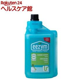 eezym パイプクリーナー キッチン用 ハーバル(1L)