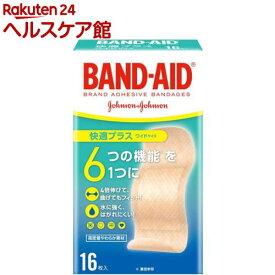 バンドエイド 快適プラス ワイドサイズ(16枚入)【バンドエイド(BAND-AID)】[絆創膏]