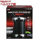 メガパワー9012(1コ入)【メガパワー】
