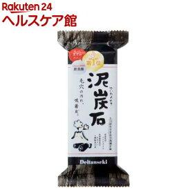 泥炭石石鹸(150g)【more30】【泥炭石シリーズ】