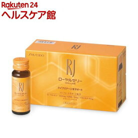 資生堂 RJ ドリンク N(30mL*10本入)【ローヤルゼリー(RJ)】