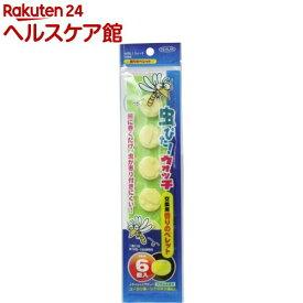 トプラン 虫ぴた!ウォッチ 交換用香りのペレット(6コ入)【トプラン】
