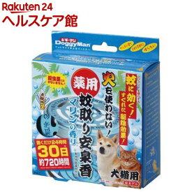 ドギーマン 薬用蚊取り安泉香 マリンの香り(1コ入)【安泉香】