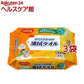 からださわやか清拭タオル(30枚入*3袋セット)