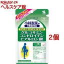 小林製薬の栄養補助食品 グルコサミンコンドロイチン硫酸ヒアルロン酸(270mg*240粒*2コセット)【小林製薬の栄養補助食…