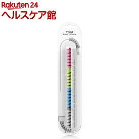 リードトレンド ツイスト ケーブル保護カバー カラー CP-0102(4コ入)【リードトレンド(Lead Trend)】
