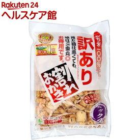 割れおかき(350g)【味源(あじげん)】