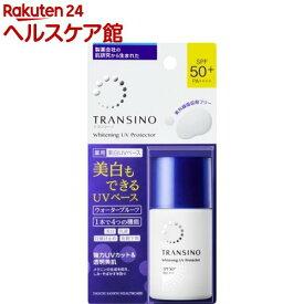 トランシーノ 薬用ホワイトニングUVプロテクター(30ml)【トランシーノ】