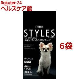 サンライズ スタイルズ チワワ用(1.2kg*6コセット)【スタイルズ(STYLES)】[ドッグフード]