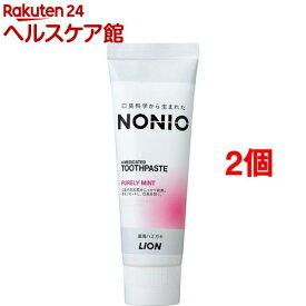 ノニオ ハミガキ ピュアリーミント(130g*2コセット)【ノニオ(NONIO)】