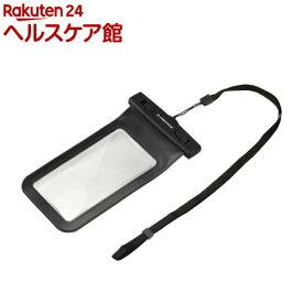 グリーンハウス スマートフォン用防水ケース ブラック GH-WPCAK(1コ入)【グリーンハウス(GREEN HOUSE)】