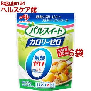 リビタ パルスイート カロリーゼロ 顆粒タイプ(170g*6袋セット)【リビタ】