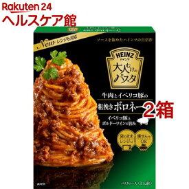 ハインツ 大人むけのパスタ 牛肉とイベリコ豚の粗挽きボロネーゼ(130g*2箱セット)【ハインツ(HEINZ)】