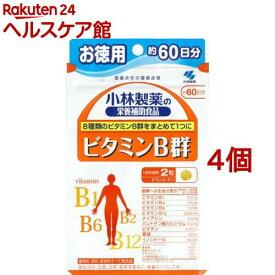 小林製薬の栄養補助食品 ビタミンB群 約60日分(120粒入*4コセット)【小林製薬の栄養補助食品】